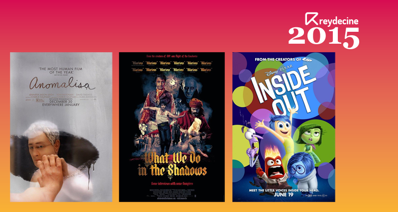 reydefine 2015 cine